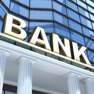 Банки Тикси