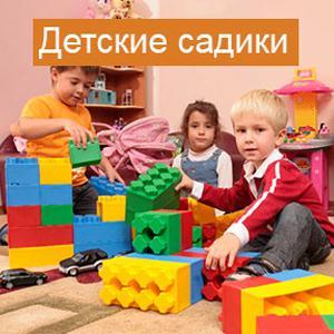 Детские сады Тикси