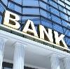 Банки в Тикси