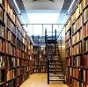 Библиотеки в Тикси