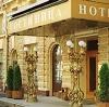 Гостиницы в Тикси