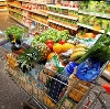 Магазины продуктов в Тикси