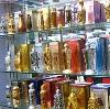 Парфюмерные магазины в Тикси