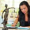 Юристы в Тикси